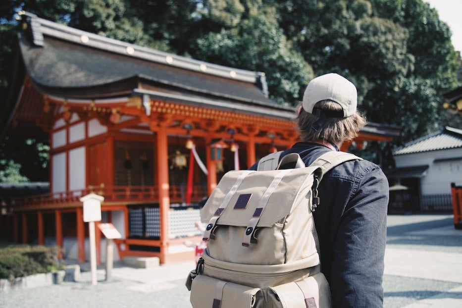 Adult language learner in Japanese countryside